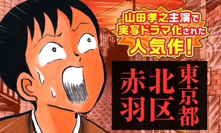 https://manga-park.com/assets/resources/t/b4z/i/1.jpg?wU6KLgsi0G_1iLKgoxDtxs4hSJ6j67vgUKmrWD_HKps